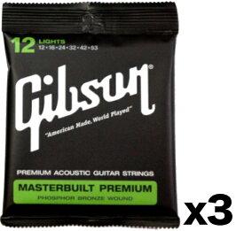 【ポイント2倍】【弦×3セット】【メール便発送・全国送料無料・代金引換不可】ギブソン Gibson SAG-MB12 Phosphor Bronze Light[12-53]×3セット【smtb-TK】