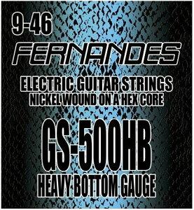 【弦×6セット】フェルナンデス FERNANDES GS-500HB×6 [09-46] エレキギター弦【メール便発送・全国送料無料・代金引換不可】【smtb-TK】