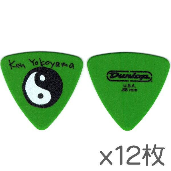 【ポイント2倍】【ピック12枚セット】【メール便発送・全国送料無料・代金引換不可】Dunlop Ken Yokoyama×12 横山健 Hi-STANDARD ピック 431 Tortex Triangle 0.88mm【smtb-TK】