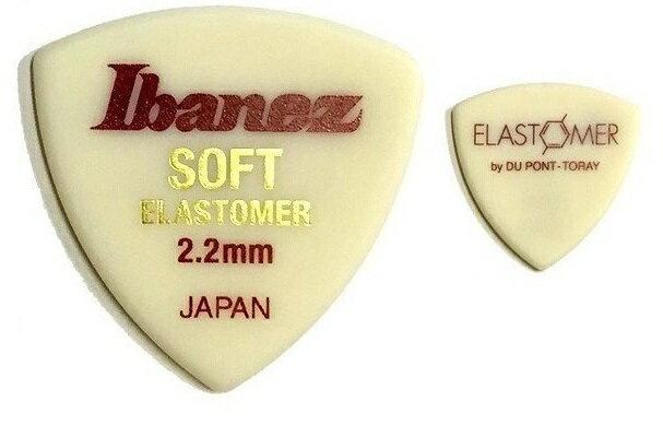 【ピック10枚セット】【ポイント2倍】【メール便発送・全国送料無料・代金引換不可】Ibanez EL4ST22×10 SOFT 2.2mm 新素材エラストマー ギター ピック【smtb-TK】