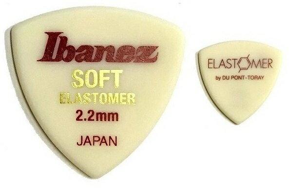 【ピック20枚セット】【ポイント2倍】【メール便発送・全国送料無料・代金引換不可】Ibanez EL4ST22×20 SOFT 2.2mm 新素材エラストマー ギター ピック【smtb-TK】