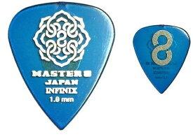 【10枚セット】MASTER8 JAPAN IFS-TD100×10 INFINIX ティアドロップ 1.0mm HARD GRIP 滑り止め加工 ギター ピック 【メール便発送・全国送料無料・代金引換不可】【smtb-TK】【ポイント2倍】