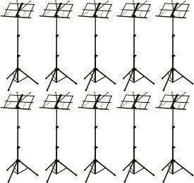 【ポイント2倍】【10本セット】アリア ARIA AMS-40B×10 スチール 譜面台 ケース付 バネ式譜面押さえ付【送料無料】【smtb-TK】