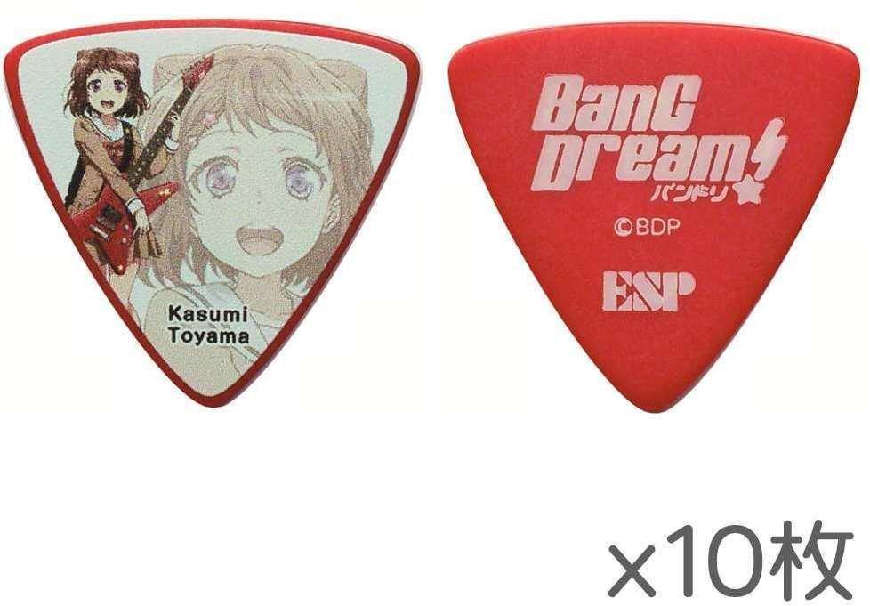 【ポイント2倍】【メール便発送・全国送料無料・代金引換不可】【10枚セット】ESP×バンドリ! BanG Dream! BDP Kasumi(AW)×10 Poppin' Party 戸山香澄 ギター ピック【smtb-TK】