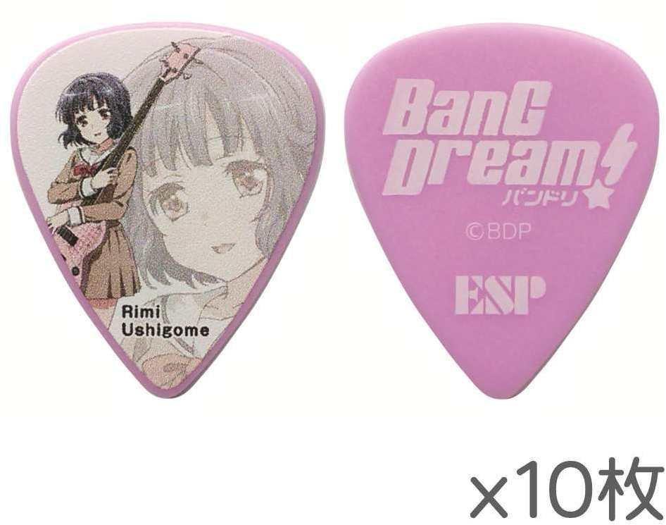 【ポイント2倍】【メール便発送・全国送料無料・代金引換不可】【10枚セット】ESP×バンドリ! BanG Dream! BDP Rimi(AW)×10 Poppin' Party 牛込りみ ギター ピック【smtb-TK】