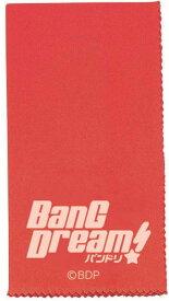 【ポイント2倍】【メール便発送・全国送料無料・代金引換不可】ESP×バンドリ! BanG Dream! CL-8 BDP/Red 楽器用 クロス【smtb-TK】