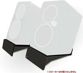 【ポイント2倍】【送料無料】KIKUTANI MO-SPS-Z 2WAY モニタースピーカースタンド 制震用インシュレーター付【smtb-TK】