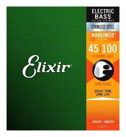 【ポイント2倍】【メール便発送・全国送料無料・代金引換不可】エリクサー Elixir 14652[45-100] ステンレス ベース弦x1セット【smtb-TK】