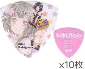 【10枚セット】ESP×バンドリ! BanG Dream! ガールズバンドパーティ! GBP Rimi 2 Poppin' Party 牛込りみ ギター ピック【メール便発送・全国送料無料・代金引換不可】【smtb-TK】【ポイント2倍】