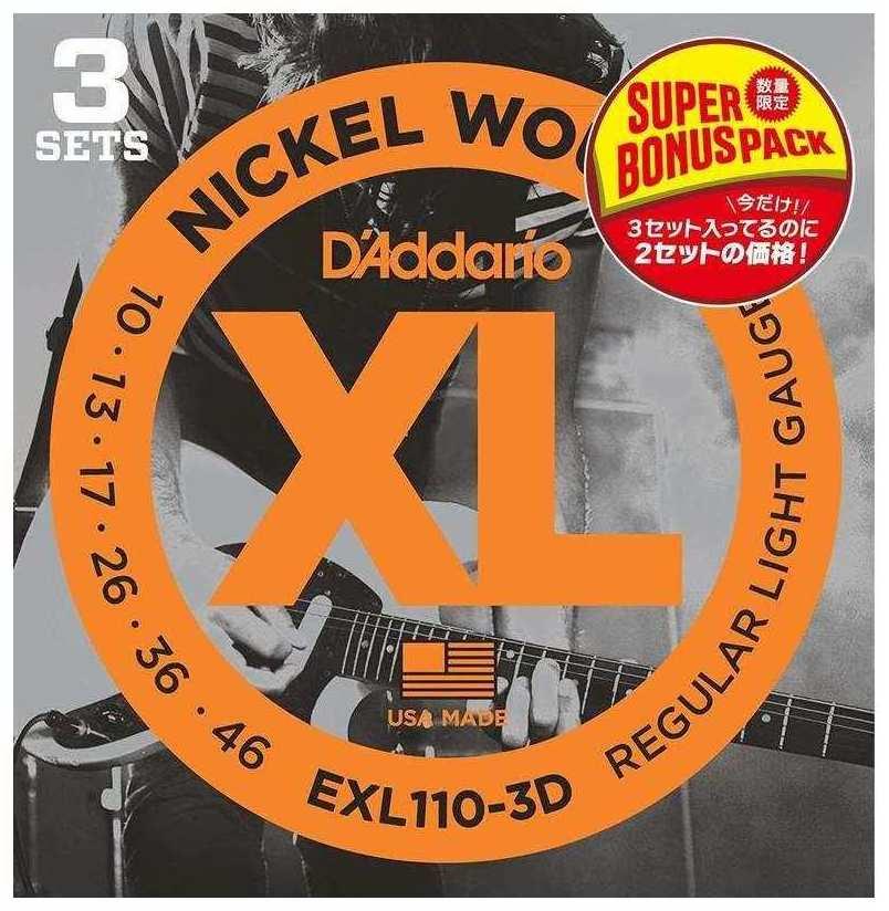 【ポイント2倍】【弦×3セット】【メール便発送・全国送料無料・代金引換不可】ダダリオ D'Addario EXL110-3DBP×1パック(計3セット) エレキギター弦 3セットパック【smtb-TK】