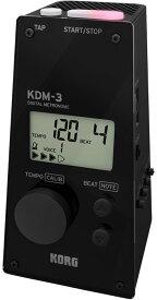 KORG KDM3-BK コルグ デジタル・メトロノーム KDM-3 BLACK【ポイント2倍】【smtb-TK】【送料無料】