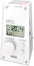 KORG KDM3-WH コルグ デジタル・メトロノーム KDM-3 WHITE【smtb-TK】【ポイント2倍】【送料無料】