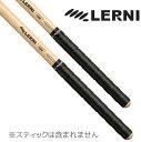 LERNI GT-BLA BLACK ドラムスティック用 グリップテープ 4枚セット(2ペア分)【メール便発送・全国送料無料・代金引換…