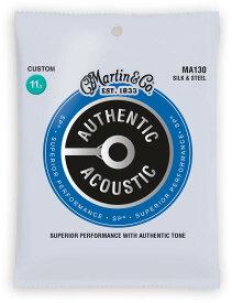 MARTIN MA130×1 Authentic Acoustic SP Silk & Steel コンパウンド弦【メール便発送・全国送料無料・代金引換不可】【smtb-TK】【ポイント2倍】