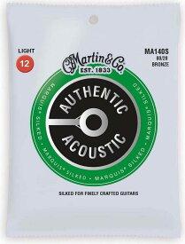 MARTIN MA140S×5 [12-54] AUTHENTIC ACOUSTIC MARQUIS SILKED/Light アコースティックギター弦【ポイント2倍】【メール便発送・全国送料無料・代金引換不可】【smtb-TK】