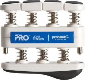 Prohands PM-15000 ライト/BLUE 握力強化 ハンドエクササイザー PRO グリップマスター【メール便発送・全国送料無料・代金引換不可】【smtb-TK】【ポイント2倍】