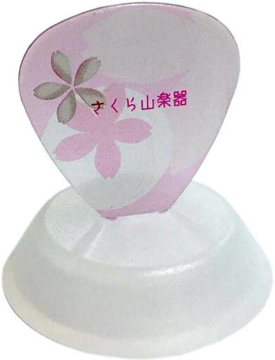 Shinjo PS-2-CL/5個セット ピック・スタンド クリア【ポイント2倍】【メール便発送・全国送料無料・代金引換不可】【smtb-TK】