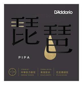 D'ADDARIO PIPA01×1 琵琶 弦【ポイント2倍】【メール便発送・全国送料無料・代金引換不可】【smtb-TK】