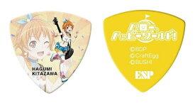 ESP GBP HAGUMI Hello Happy World! 4 /10枚セット北沢はぐみ ギター ピック 第4弾 ハロー ハッピーワールド! バンドリ!【メール便発送・全国送料無料・代金引換不可】【smtb-TK】