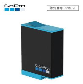 GoPro ADBAT-001 HERO9用 リチウムイオン充電式バッテリー【メール便発送・全国送料無料・代金引換不可】【smtb-TK】