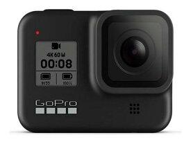 GoPro CHDHX-801-FW HERO8 BLACK ウェアラブル・カメラ/国内正規品【送料無料】【smtb-TK】【ポイント9倍】