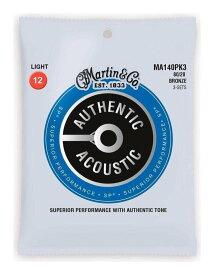 MARTIN MA140PK3×1 [12-54] AUTHENTIC ACOUSTIC SP BRONZE/Light アコースティックギター弦 3セットパック【ポイント2倍】【メール便発送・全国送料無料・代金引換不可】【smtb-TK】