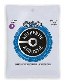 MARTIN MA175×1 [11-52] AUTHENTIC ACOUSTIC SP BRONZE/Custom Light アコースティックギター弦【ポイント2倍】【メール便発送・全国送料無料・代金引換不可】【smtb-TK】
