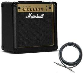 【限定Marshallピック2枚付】マーシャル Marshall MG15R Gold(シールド付) 15Wのコンパクトアンプ【正規輸入品】【smtb-TK】【ポイント13倍】【送料無料】