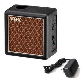 【ポイント2倍】【送料無料】ヴォックス VOX AP2-CAB + KORG KA181 amplug用 キャビネット + ACアダプター 単体でミニアンプとして使用可能【smtb-TK】