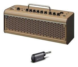 YAMAHA THR30IIA Wireless(ワイヤレストランスミッター/LINE6 Relay G10T付) アコースティックギターの弾き語りに最適なオリジナルデスクトップアンプ【送料無料】【smtb-TK】【ポイント9倍】