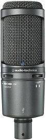 オーディオテクニカ audio-technica AT2020USB+ USB サイドアドレス・マイクロホン コンデンサー・マイク【送料無料】【smtb-TK】【ポイント7倍】
