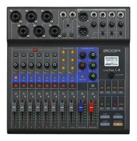 ZOOM LiveTrak L-8 ポッドキャストに、ミュージックにライブミキサー&レコーダー【送料無料】【smtb-TK】【ポイント5倍】