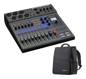 ZOOM LiveTrak L-8(バックパック/CBA-96付) ポッドキャストに、ミュージックにライブミキサー&レコーダー【送料無料】【smtb-TK】【ポイント5倍】