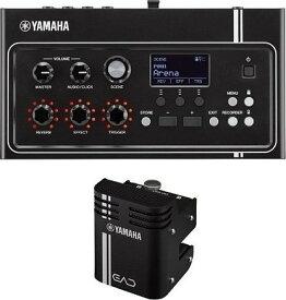 ヤマハ YAMAHA EAD10 エレクトロニックアコースティックドラムモジュール【送料無料】【smtb-TK】【ポイント8倍】