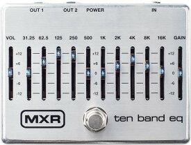 【ポイント2倍】【送料無料】MXR M108S 10 Band EQ 10バンド イコライザー【国内正規品】【smtb-TK】
