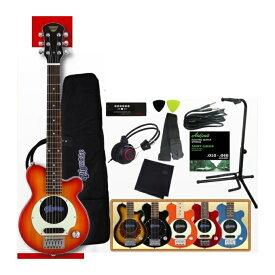 ピグノーズ Pignose PGG-200/豪華10点セット スピーカー内蔵ミニギター【smtb-TK】【送料無料】【全6色】【ポイント2倍】