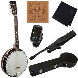 【送料無料】アリア ARIA SB-10G/ハードケース付6点セット ギターと同じチューニング/6弦バンジョー【smtb-TK】