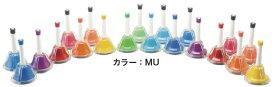 KC MB20K/MU(MB-20K/MU) ベルコーラス ミュージックベル ハンドベル【送料無料】【smtb-TK】【ポイント3倍】