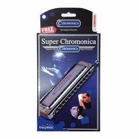 【ポイント2倍】【送料無料】ホーナー HOHNER Super Chromonica 270 (270/48) X270【smtb-TK】