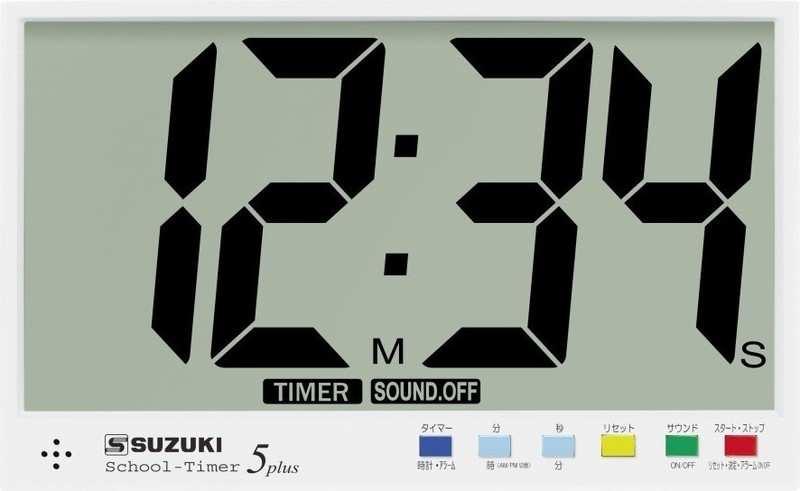 SUZUKI STEX-05P スクールタイマー5plus【smtb-TK】【在庫あり】【ポイント2倍】【送料無料】スズキ