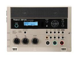 【ポイント10倍】【送料無料】ローランド Roland CD-2u 練習や学習に活かせる、簡単操作で高品位なレコーディングが可能なSD/CDレコーダー【smtb-TK】