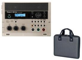 【ポイント8倍】【送料無料】ローランド Roland CD-2u(専用ケース/CB-CD2E付) 練習や学習に活かせる、簡単操作で高品位なレコーディングが可能なSD/CDレコーダー【smtb-TK】