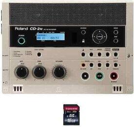 【ポイント9倍】【送料無料】ローランド Roland CD-2u(SDHCカード/16GB付) 練習や学習に活かせる、簡単操作で高品位なレコーディングが可能なSD/CDレコーダー【smtb-TK】
