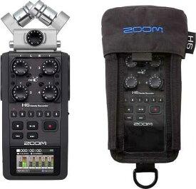 【送料無料】ズーム ZOOM H6(専用ケース/PCH-6付) 多目的ハンディ・レコーダー【smtb-TK】
