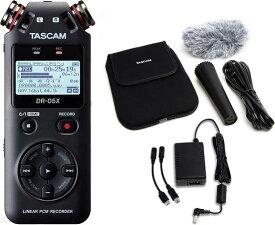 TASCAM DR-05X(アクセサリーパッケージ/AK-DR11GMK2付) ハンドヘルドレコーダー【送料無料】【smtb-TK】