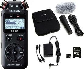 TASCAM DR-05X(アクセサリーパッケージ/AK-DR11GMK2+microSDHCカード/16GB付) ハンドヘルドレコーダー【送料無料】【smtb-TK】【ポイント2倍】