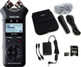 TASCAM DR-07X(アクセサリーパッケージ/AK-DR11GMK2+microSDHCカード/16GB付) ハンドヘルドレコーダー【送料無料】【smtb-TK】【ポイント2倍】