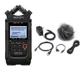 ZOOM H4nPro/BLK(純正アクセサリーパッケージ/APH-4nPro付) マルチトラックレコーダー【送料無料】【smtb-TK】