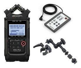 ZOOM H4nPro/BLK(リモートコントローラ/RC4+マウント/HRM-7付) マルチトラックレコーダー【送料無料】【smtb-TK】