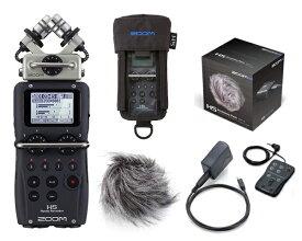 ズーム ZOOM H5(アクセサリーパック/APH-5+専用ケース/PCH-5付)【送料無料】【smtb-TK】